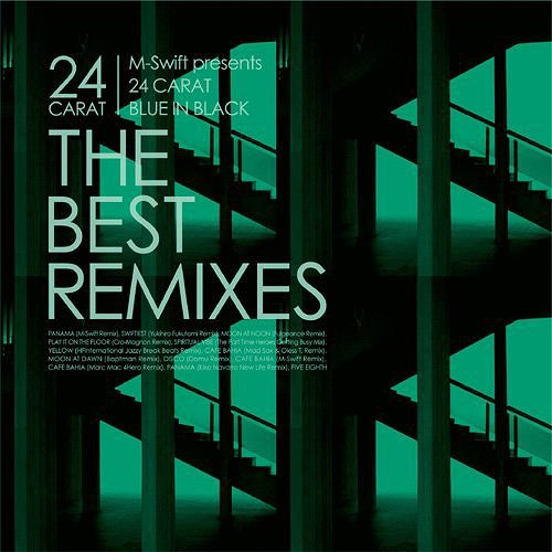 Blue in Black -The Best Remixes
