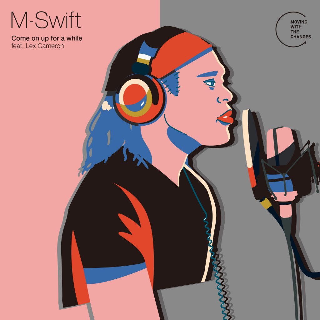 mswift_1st_ep_coufaw_1213
