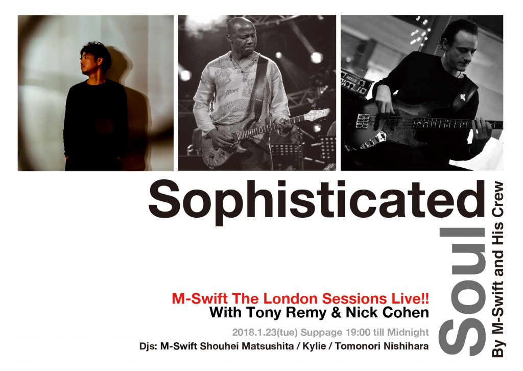 Sophisticated Soul vol.03 Flier-02